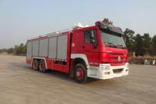上格牌SGX5191TXFGQ54/ZZ型供气消防车
