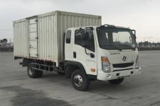 大运牌CGC2040XHDE33E型越野厢式运输车图片