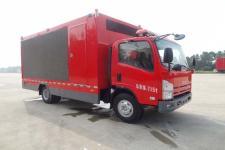 光通牌MX5070TXFXC09型宣传消防车图片