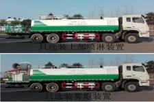 华星牌CCG5310TDY型多功能抑尘车图片