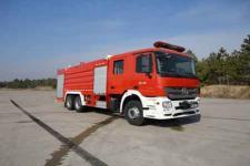 永强奥林宝牌RY5292GXFSG120M型水罐消防车