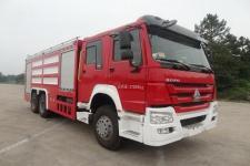 隆华牌BBS5270GXFSG120/H型水罐消防车