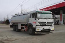 程力威牌CLW5250TGYZ5型供液车