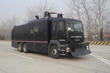 中天之星牌TC5240GFB型防暴水罐车图片