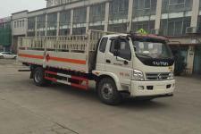 华威驰乐牌SGZ5168TQPBJ4型气瓶运输车18727981166
