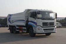 华东牌CSZ5250ZDJ5型压缩式对接垃圾车