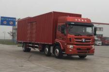 重汽王国五前四后四厢式运输车280-310马力5-10吨(CDW5210XXYA1U5)