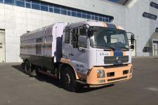 亚洁牌BQJ5160TXSE5型洗扫车