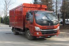 铂骏越野仓栅式运输车(LFJ2046CCYPCG1)