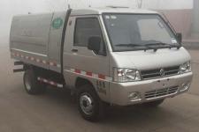 永康牌CXY5020ZLJDBEV型纯电动自卸式垃圾车图片
