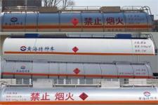 黄海牌DD9405GRYA型易燃液体罐式运输半挂车图片