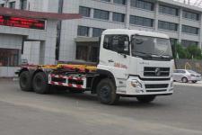 程力威牌CLW5259ZXXD5型车厢可卸式垃圾车