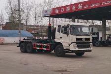 程力威牌CLW5250ZXXD5型车厢可卸式垃圾车