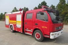 汉江牌HXF5100GXFSG35/D型水罐消防车