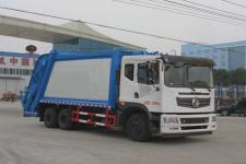 CLW5250ZYST5型程力威牌压缩式垃圾车图片