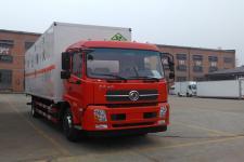 东风牌DFC5160XRYBX2V型易燃液体厢式运输车