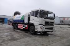 石煤牌SMJ5251TDYD5NG型多功能抑尘车