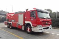 天河牌LLX5274GXFWP60/H5型涡喷消防车