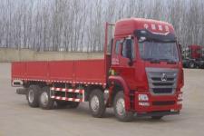 豪瀚国五前四后六货车280马力21吨(ZZ1315N46G3E1)