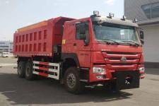 福庆天王牌ZFQ5250TCX型除雪车