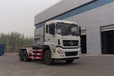 亚洁牌BQJ5250ZXXE5型车厢可卸式垃圾车