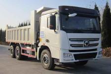 NXG5250ZLJW5型徐工牌自卸式垃圾车图片