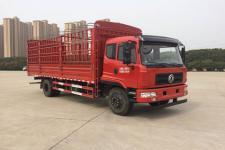 炎龙牌YL5160CCYGS5Z1型仓栅式运输车
