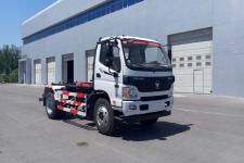 亚洁牌BQJ5100ZXXE5型车厢可卸式垃圾车