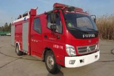 飞雁牌CX5100GXFSG30型水罐消防车