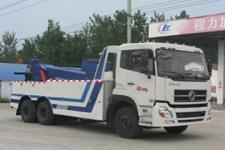 程力威牌CLW5250TQZD5型清障车