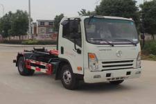国五陕汽勾臂式垃圾车