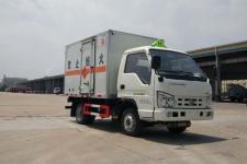 国五福田爆破器材运输车价格厂家底价促销直降8000
