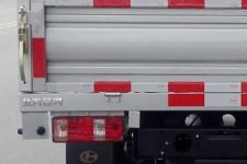 昌河牌CH1035BR21型轻型普通货车图片