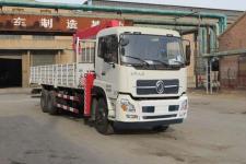 胜工牌FRT5250JSQ5G5型随车起重运输车