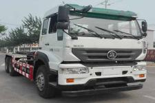 华星牌CCG5252ZXX型车厢可卸式垃圾车图片