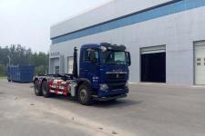 亚洁牌BQJ5252ZXXE5型车厢可卸式垃圾车