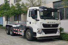 上环牌SHW5254ZXX型车厢可卸式垃圾车
