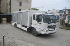 航天牌SJH5122XCB型物资储备车
