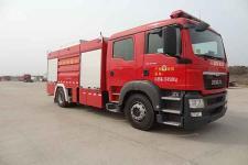 永强奥林宝牌RY5171GXFPM60/01型泡沫消防车