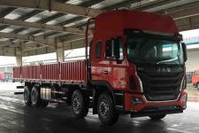 江淮国五前四后八货车350马力19吨(HFC1311P12K6H45S2V)