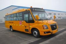 黄海牌DD6800C06FX型中小学生专用校车图片