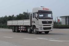 陕汽牌SX13104C456型载货汽车