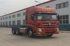 王牌牌CDW4250A1T5W型危险品运输半挂牵引车图片