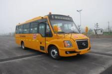 8米|24-41座黄海小学生专用校车(DD6800C05FX)
