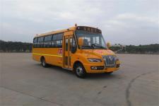 7.5米|24-42座东风幼儿专用校车(DFH6750B1)