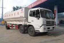 CLW5251ZSLD5型程力威牌散装饲料运输车图片