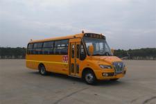 7.5米|24-41座东风小学生专用校车(DFH6750B)