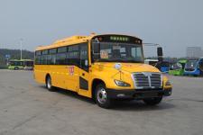 8米|24-41座中通小学生专用校车(LCK6809D5X)