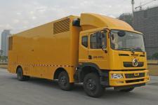 路之友牌ZHF5200XDY型电源车