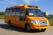 同心牌TX6731XV型幼儿专用校车